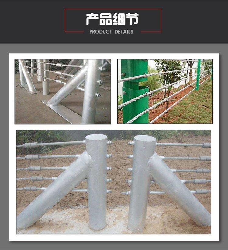 鑫旺丰柔性钢缆护栏 钢丝绳护栏 景区绳索护栏 热镀锌绳索护栏示例图4