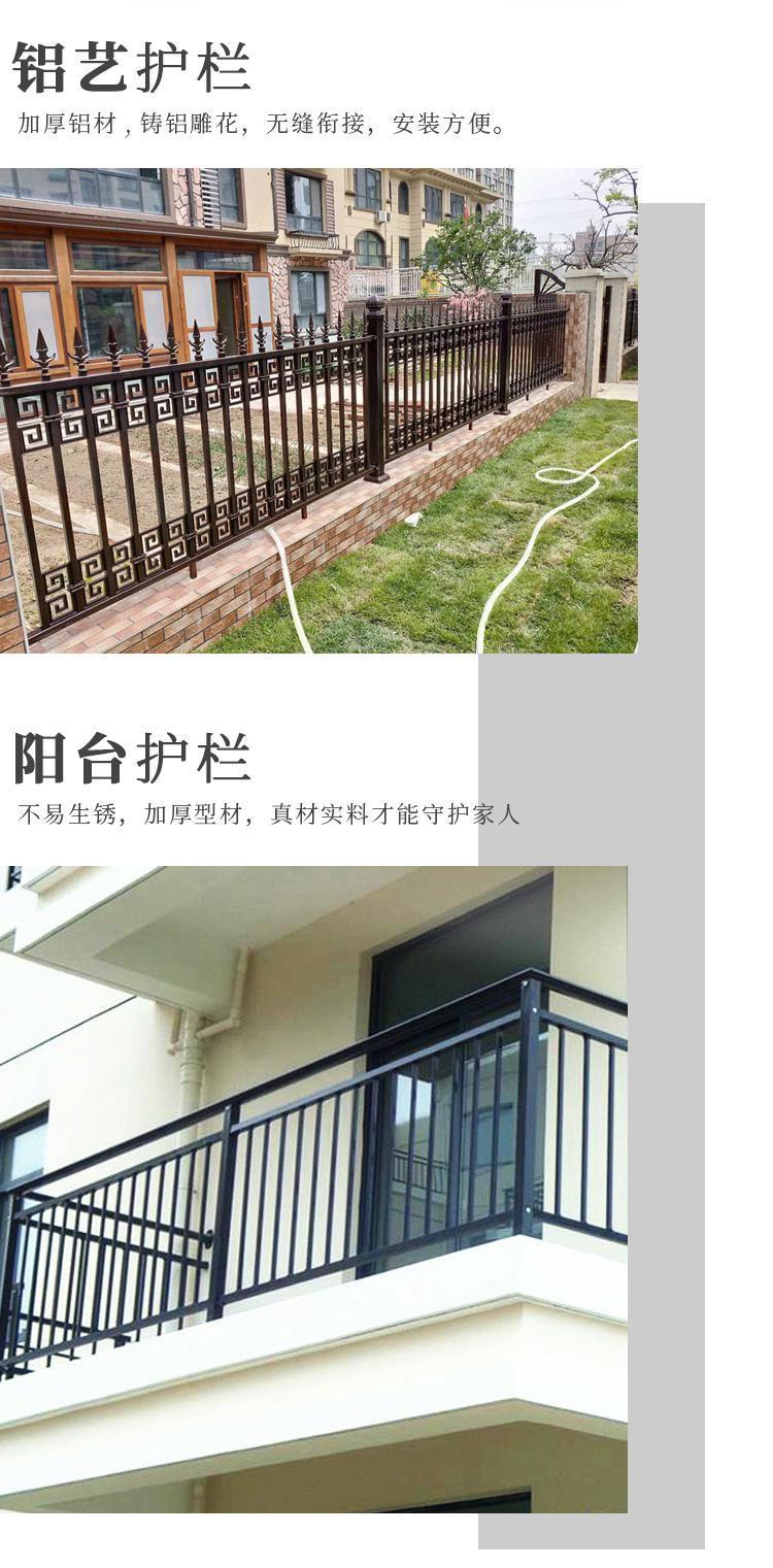 大同 铁艺栏杆 小区围墙铁艺护栏锌钢护栏价格示例图4