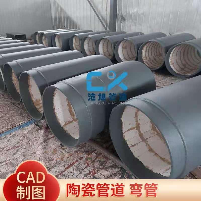 河北耐磨陶瓷复合管厂家  内衬陶瓷钢管生产工艺