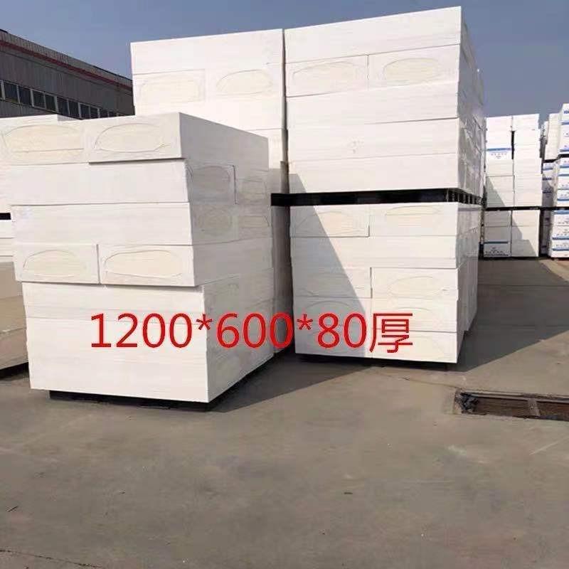 AEPS改性聚合聚苯板熱固復合聚乙烯泡沫保溫板硅質滲透保溫外墻板
