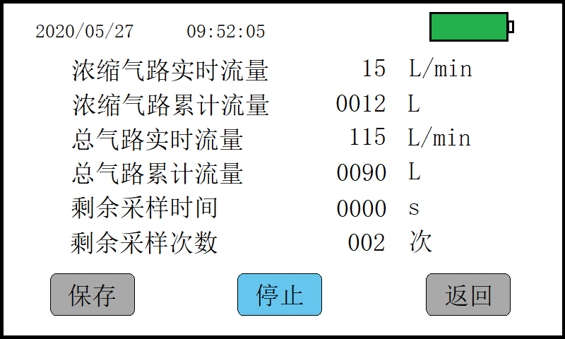 <strong><strong><strong>空气微生物气溶胶浓缩采样器</strong></strong></strong>-环凯HK-QR-1示例图2