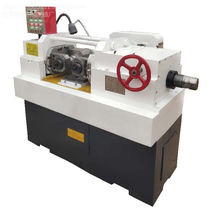 供應厚德全鑄鐵機身結實耐用臥式Z28-200型滾絲機 錨桿滾絲機
