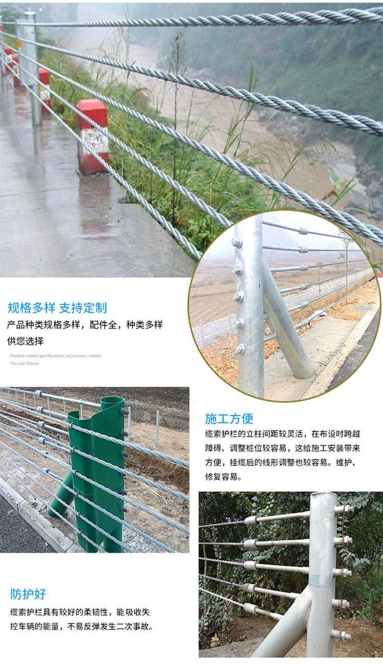 鑫旺丰柔性钢缆护栏 钢丝绳护栏 景区绳索护栏 热镀锌绳索护栏示例图3
