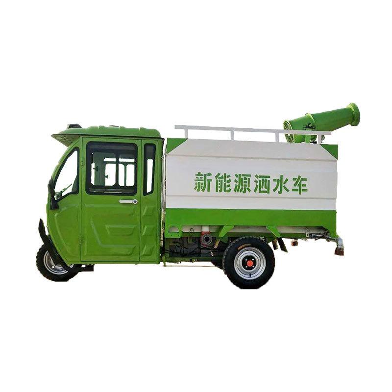 奧麗冠G-X1800霧炮電動灑水車工地用新能源電動三輪灑水車道路除塵
