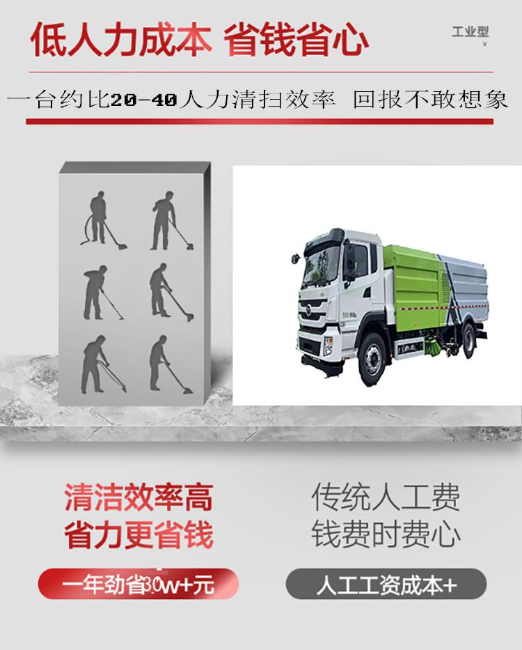 环卫清扫车清扫栅栏聊城大型清扫车实力供应商示例图4