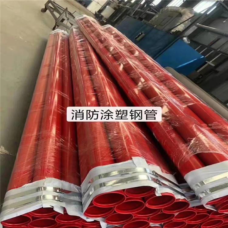 環氧粉末防腐鋼管 TPEP防腐鋼管 涂塑消防管  廠家直銷 鹽山東岳