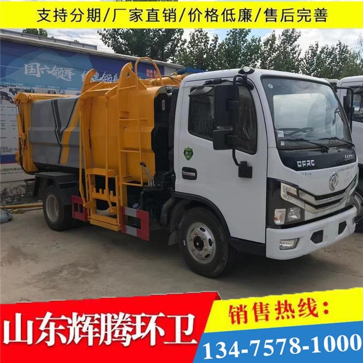 东风全自动侧装挂桶压缩垃圾车 挂桶推产垃圾车