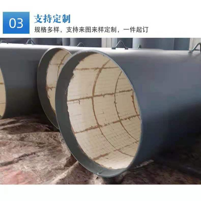 內襯陶瓷貼片復合鋼管價格  馬賽克陶瓷復合管耐磨系數高