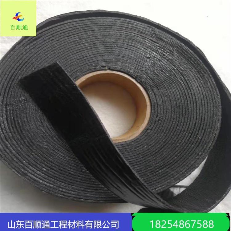 百順通 路面貼縫帶價格 道路防裂貼 貼縫帶 路面增強貼縫帶 廠家供應